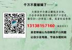 深圳市宝安区入户积分的攻略,涵盖几乎所有东西!